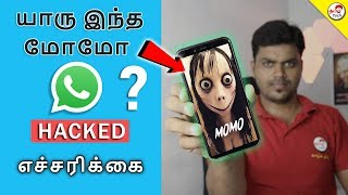 MoMo Challenge - Killer Game - ஆபத்து | Tamil Tech