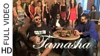 Tamasha | BOHEMIA FT. SAJJAD ALI mp3 song High Quality Mp3