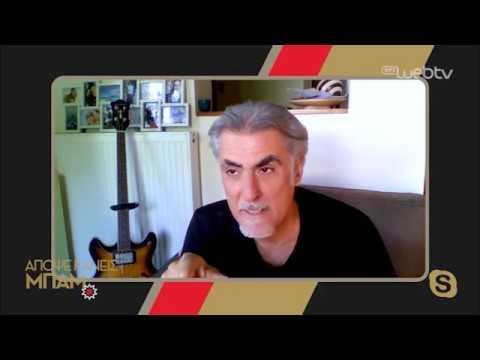 Πλιάτσικας: Πάντα είχαμε συγκρούσεις με τον Στόκα για… | 27/06/2020 | ΕΡΤ