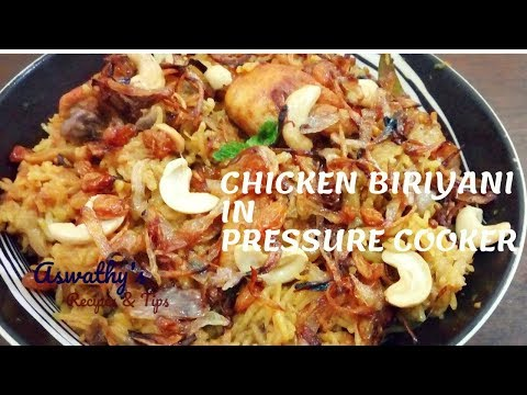 Pressre cooker chicken biriyani | പ്രഷർ കുക്കർ ചിക്കൻ ബിരിയാണി വയ്ക്കുമ്പോൾ ശ്രദ്ധിക്കേണ്ട കാര്യങ്ങൾ