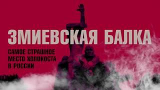 """11 и 13 августа впервые пройдут """"Марши живых"""""""