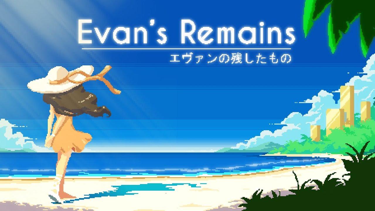 Релизный трейлер игры Evan's Remains