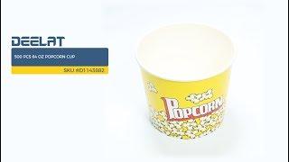 500 pcs 64 oz Popcorn Cup     SKU #D1143882
