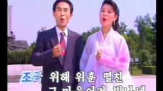 DPRK Music 1 10 빛나는 영웅의 금별