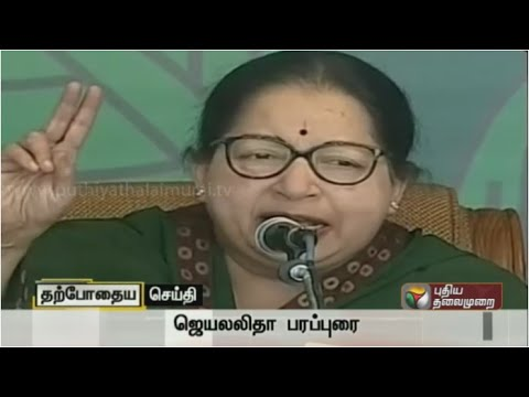 Jayalalithaa-speech-at-election-campaign-in-Dharmapuri