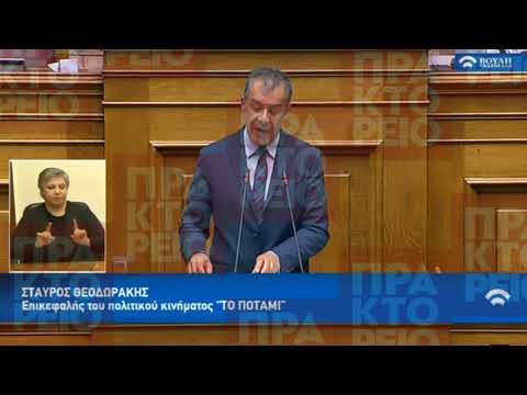 Απόσπασμα από την ομιλία Στ. Θεοδωράκη στην Ολομέλεια της Βουλής για την Αναθεώρηση του Συντάγματος