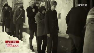 "Блокада Ленинграда. Пережить голод - Марафон ""Наша Победа"" - 2017"