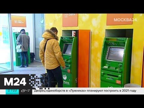 Минимальный размер оплаты труда с 1 января повысят на 850 рублей - Москва 24