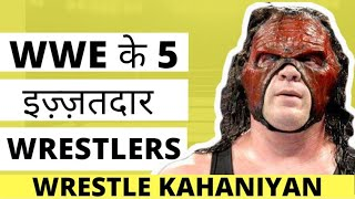 WWE RAW 2018 इज़्ज़तदार Wrestlers | Roman Reigns, Brock Lesnar और John Cena हैं सबसे ज़्यादा इज़्ज़तदार