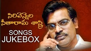Sirivennela Sitarama Sastry Hit Songs || Jukebox