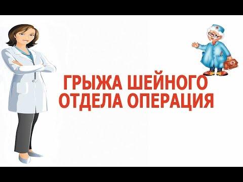 Жизнь при остеохондрозе поясничного отдела