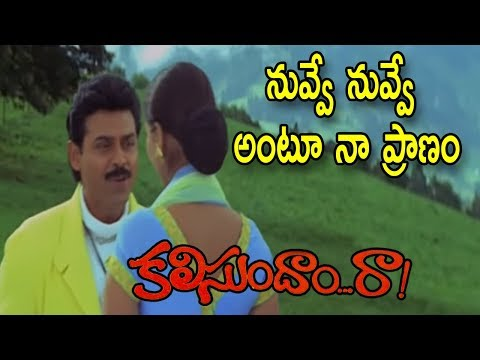 Download free mp3 songs and wallpapers tollywood bollywood.
