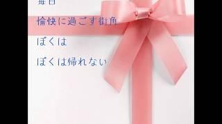 木綿のハンカチーフ太田裕美さん歌詞付き★たけちよさんとコラボカラオケ♪