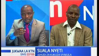 Uwepo wa chakula Kenya: Jukwaa la KTN