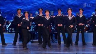 Russian Sailor Dance   Yablochko  Яблочко. Igor Moiseev's Ensemble (21.12.2016)