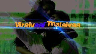 Patra - Mun Kamam | Official Lyric Video | Sri Krishna | Rita