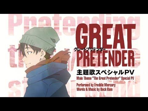 日本のTVアニメ史上初!フレディの楽曲を主題歌に起用