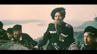 Кубанская балачка в фильме «Железный поток»