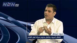 سالم زهران يرد على عقاب صقر