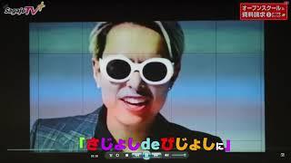 踊る先生方! 最高傑作! 3年ビジネスコース(映像)① 文化発表会