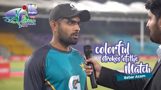 Colorful Strokes of the Match: One on One with Babar Azam