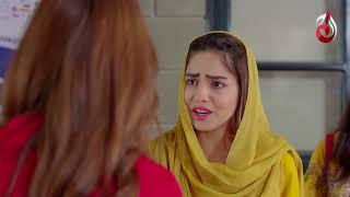 Kiya Aiman Jaan Boojh Kar Jahanzaib Kay Office Gayi Thi? | Charagar | Best Scene