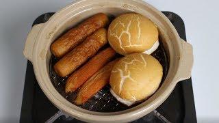 土鍋で燻製を作ります。