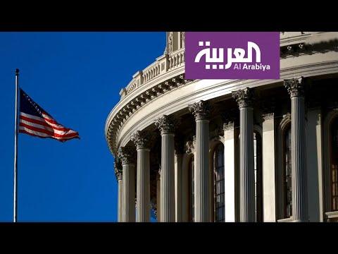 العرب اليوم - شاهد: مجلس الشيوخ الأميركي يُقر خطة فيروس