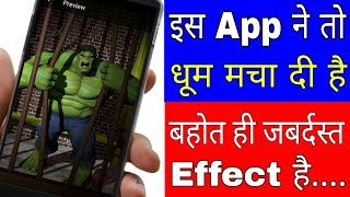 Hulk Live Wallpapers | Realistic Action | 3d Animation Of Superheroes Live Wallpaper By ITECH