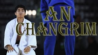 An Changrim | The best in world | Judo柔道