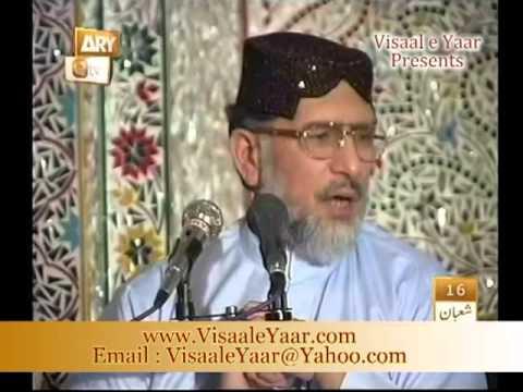 DR MUHAMMAD TAHIR UL QADRI( Tauba Se Wuzu)BY Visaal