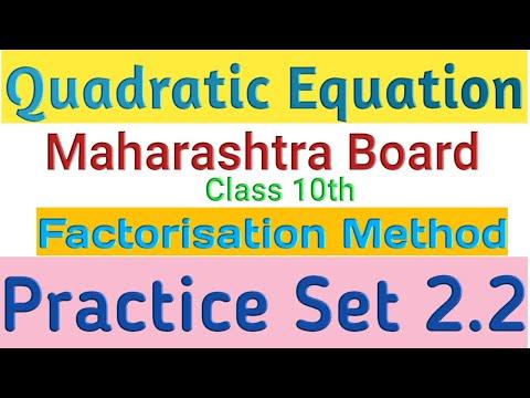 Quadratic Equation by factorization method
