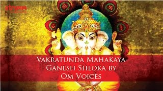 Vakratunda Mahakaya Ganesh Shloka By Om Voices