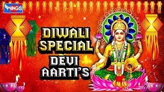 Best Devi  Aarti Songs - Om Jai Laxmi Mata - Ambe Maa - Parvati Maa - Bhakti Song Hindi