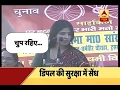 Download Video Jan Man: When Dimple Yadav Got Very Angry On Stage