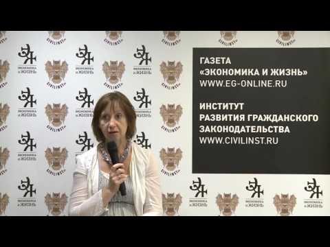 Галина Баландина Беседа о новом Таможенном кодексе ЕАЭС к чему готовиться российскому бизнесу
