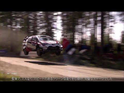 WRC 2019 Rd.9 フィンランド ハイライト動画 | TOYOTA GAZOO Racing