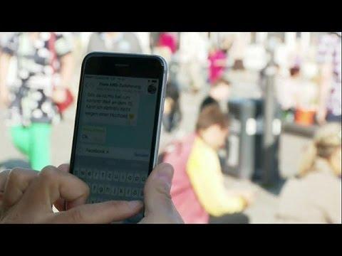 Γερμανία: Απαγορεύθηκε σε Facebook και WhatsApp να μοιράζονται στοιχεία των χρηστών