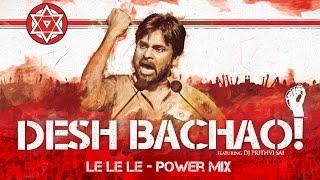 'Desh Bachao' album forth song 'Le Le Le - Power Mix'