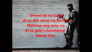 Hanggang Kailan (Lyrics) - Orange and Lemons