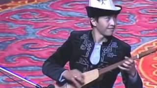 Traditional Kyrgyz y music. 카르기즈 전통 음악 komuz