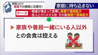 1月19日 びわ湖放送ニュース