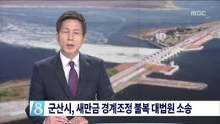 2015년 11월 27일 방송 전체 영상
