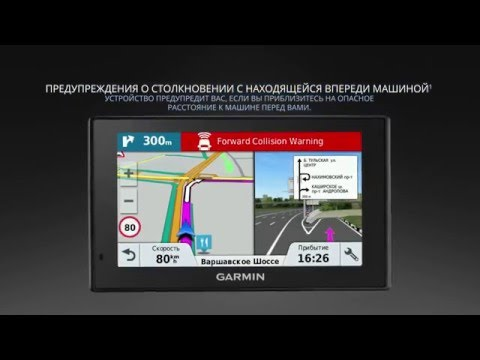 DriveAssist - автомобильный навигатор со встроенным видеорегистратором