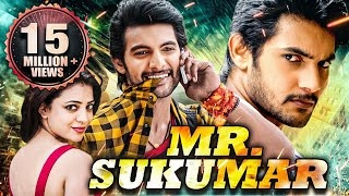 Mr. Sukumar (Sukumarudu) 2017 Full Hindi Dubbed Movie | Aadi, Nisha Agarwal | Telugu To Hindi Dubbed