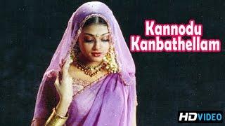 Kannodu Kanbathellam Video Song | Jeans Tamil Movie
