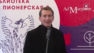 В Воскресенске состоялся 1-й тур Всероссийского чемпионата по чтению вслух