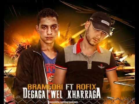 Download Rofix Ft Bramfori 2013 HD Mp4 3GP Video and MP3