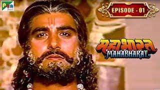 भरत राजा की कहानी, शांतनु-गंगा विवाह | Mahabharat Stories | B. R. Chopra | EP - 01 - Download this Video in MP3, M4A, WEBM, MP4, 3GP