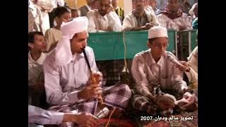 تحميل و مشاهدة الحبيب عمر الهدار يعزف المدراف او الناي MP3